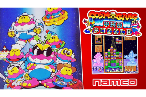 Cosmo Gang the Puzzle - Namco Arcade Game - Splash Games ...