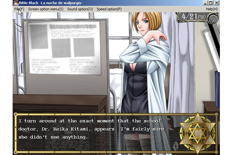 Bible Black: The Game Screenshots for Windows - MobyGames