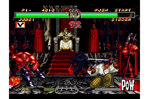 Samurai Shodown 2 Download Game | GameFabrique