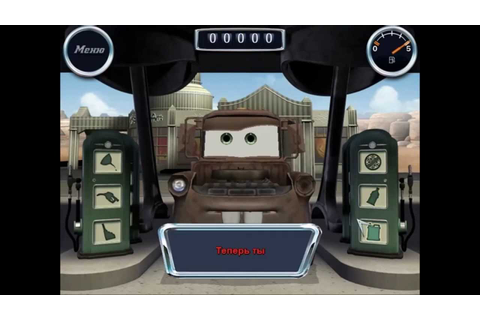 Обзор Cars 'Radiator Springs Adventures' (2006) Тачки ...