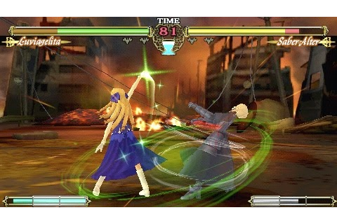 Fate Unlimited Codes ISO for PPSSPP – PPSSPP PS2 APK ...