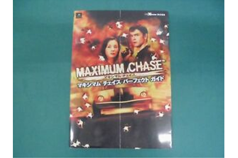 Xbox -- MAXIMUM CHASE Prefect guide -- JAPAN Game Book ...