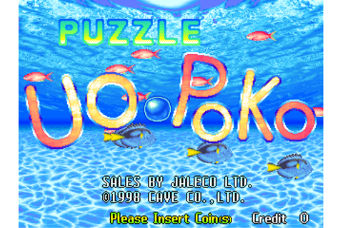 Puzzle Uo Poko (International) ROM