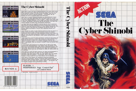 The Cyber Shinobi (Shinobi Part-2) - Europe All sides ...