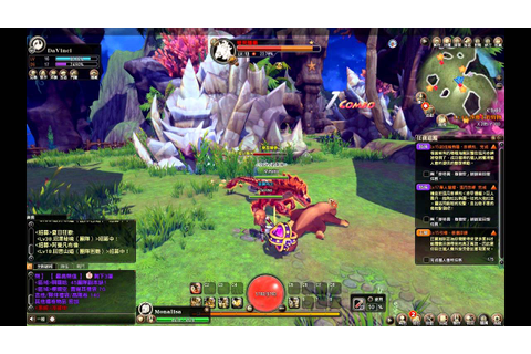 Dragon Slayer Online - Open Beta Taiwan - YouTube