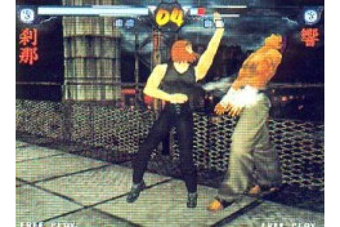 Fighting Bujutsu (1997) by Konami Arcade game