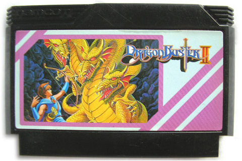 Dragon Buster II (Cart Only) from Namcot - Famicom