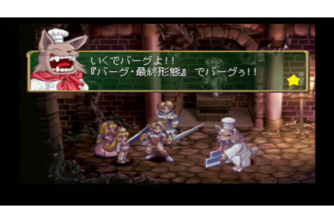 Little Princess Marl Oukoku no Ningyou Hime 2 Playthrough ...