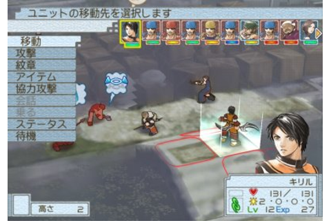 Suikoden Tactics - PS2 - Review