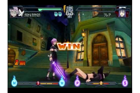 Soul Eater Battle Resonance Gameplay (psp) - YouTube