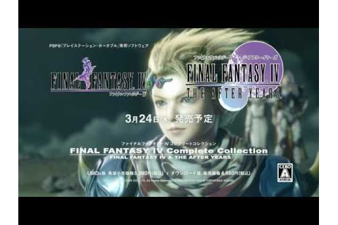 PSP FINAL FANTASY IV Complete Collection CM1 - YouTube
