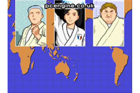 PC Engine Visual Scenes: Yawara! 2 opening - YouTube