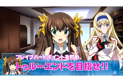 Infinite Stratos 2: Love and Purge trailer - Gematsu