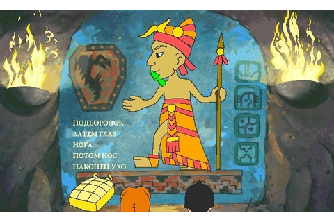 ClueFinders 3rd Grade Adventures: Mystery of Mathra - дата ...