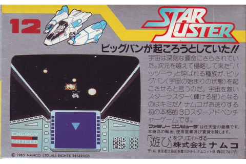 M.A.M.E. - Vs. Star Luster - Points [Commander Mode] - 74 ...
