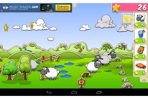 CONTACT :: Sheep full game free pc, download, play ...