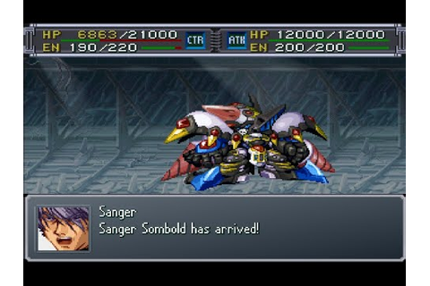 Super Robot Wars Alpha Gaiden - Thrudgelmir Attacks - YouTube