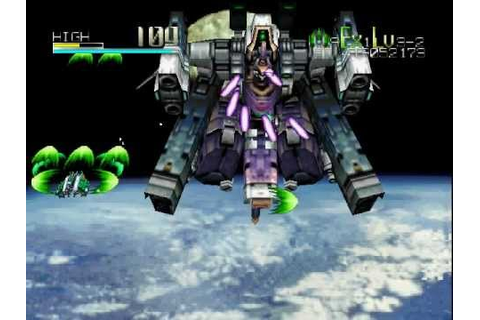 Star Soldier Vanishing Earth - Wisteria - Regular - Final ...