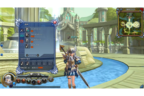 New Details and Screenshots About Langrisser Schwarz ...