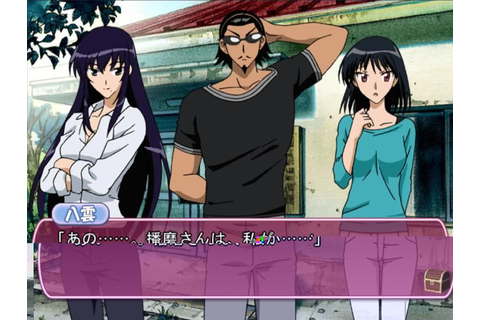 Chokocat's Anime Video Games: 2394 - School Rumble (Sony ...