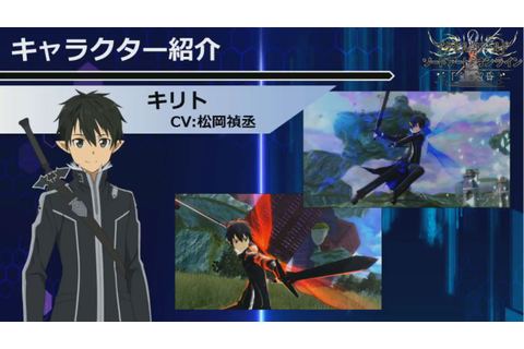 Accel World VS Sword Art Online: Millennium Twilight ...