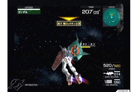 Mobile Suit Gundam: Federation vs. Zeon Screenshots ...