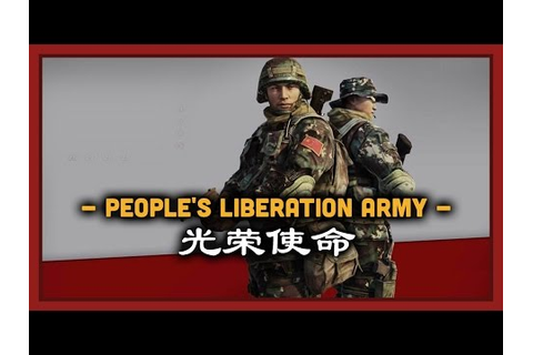 PLA First Person Shooter: Glorious Mission - 光荣使命 - YouTube
