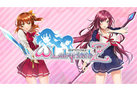 Omega Labyrinth Z Japanese limited edition, first-print ...