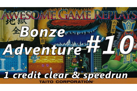 Awesome Game Replays #10: Bonze Adventure - YouTube