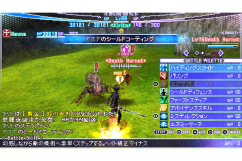 Sword Art Online Infinity Moment ISO for PPSSPP (English ...