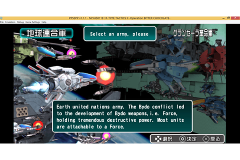 R-Type Tactics II (PSP) FULL PATCH RELEASED