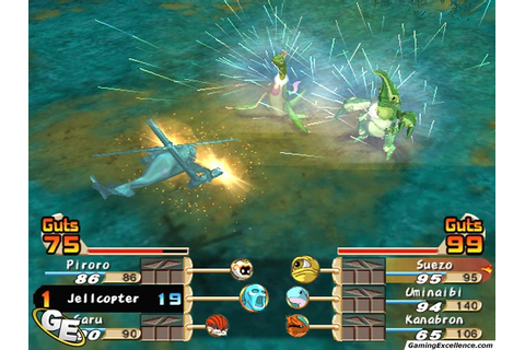 Monster Rancher EVO Screenshots and Images - GamingExcellence