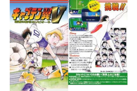 Captain Tsubasa 5: Hasha no Shōgō Campione on Qwant Games