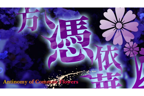 Touhou 15.5 - Antinomy of Common Flowers (Title Screen ...