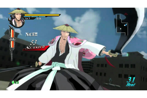 Bleach: Soul Resurreccion - Official Trailer (PS3) - YouTube