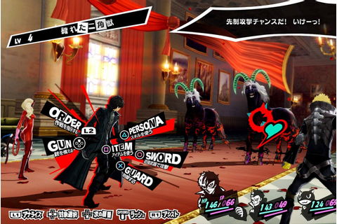 'Persona 5': One of Japan's most immersive video games ...