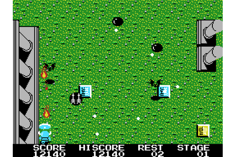 Knightmare (1986) by Konami MSX game