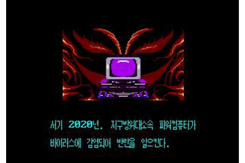 Uzu Keobukseon 16 bit MD Game Card For Sega Genesis Mega ...