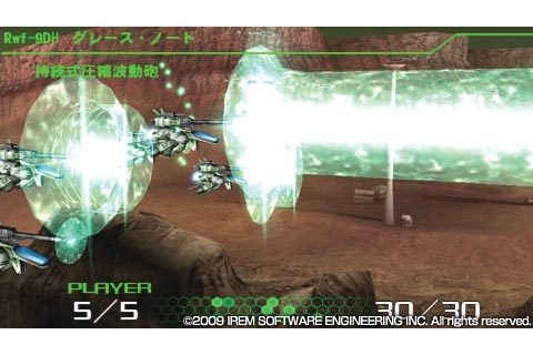 R-Type Tactics II: Operation Bitter Chocolate (2009) by ...