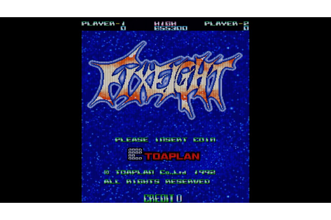 FixEight (Arcade Game Intro) - YouTube