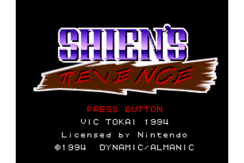 Shien's Revenge Guides and Walkthroughs