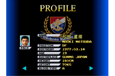Naoki Matsuda in the players' profile section.