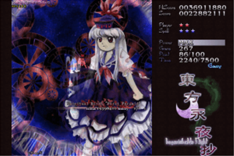 Download Tōhō: Imperishable Night (Windows) - My Abandonware