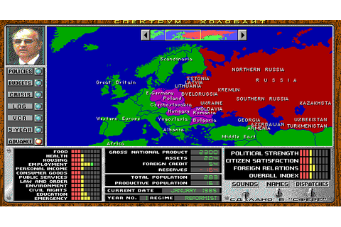 Download Crisis in The Kremlin - My Abandonware