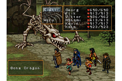 The One PSN Game You HAVE to Play if You Love RPGs ...