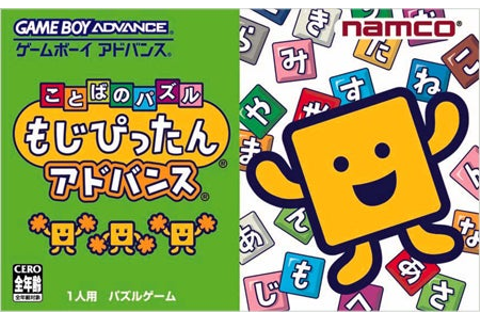 Kotoba no Puzzle: Mojipittan - Game Boy Advance - IGN
