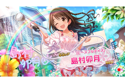 The iDOLM@STER Cinderella Girls: Starlight Stage ...