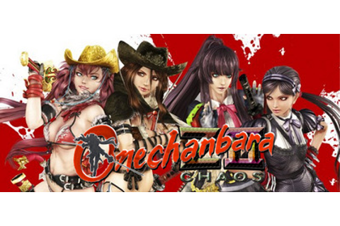 Onechanbara Z2 Chaos-CODEX - Ova Games - Crack - Full ...