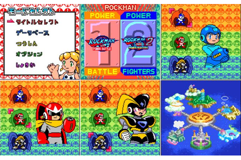 "Arturo Cancino on Twitter: ""Rockman Battle & Fighters, the ..."
