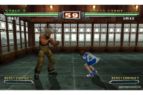 Bloody Roar: Primal Fury Download Game | GameFabrique